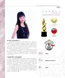 [Coffee Love Letter]Won the Malaysian Golden Phoenix Cultural Achievement Award